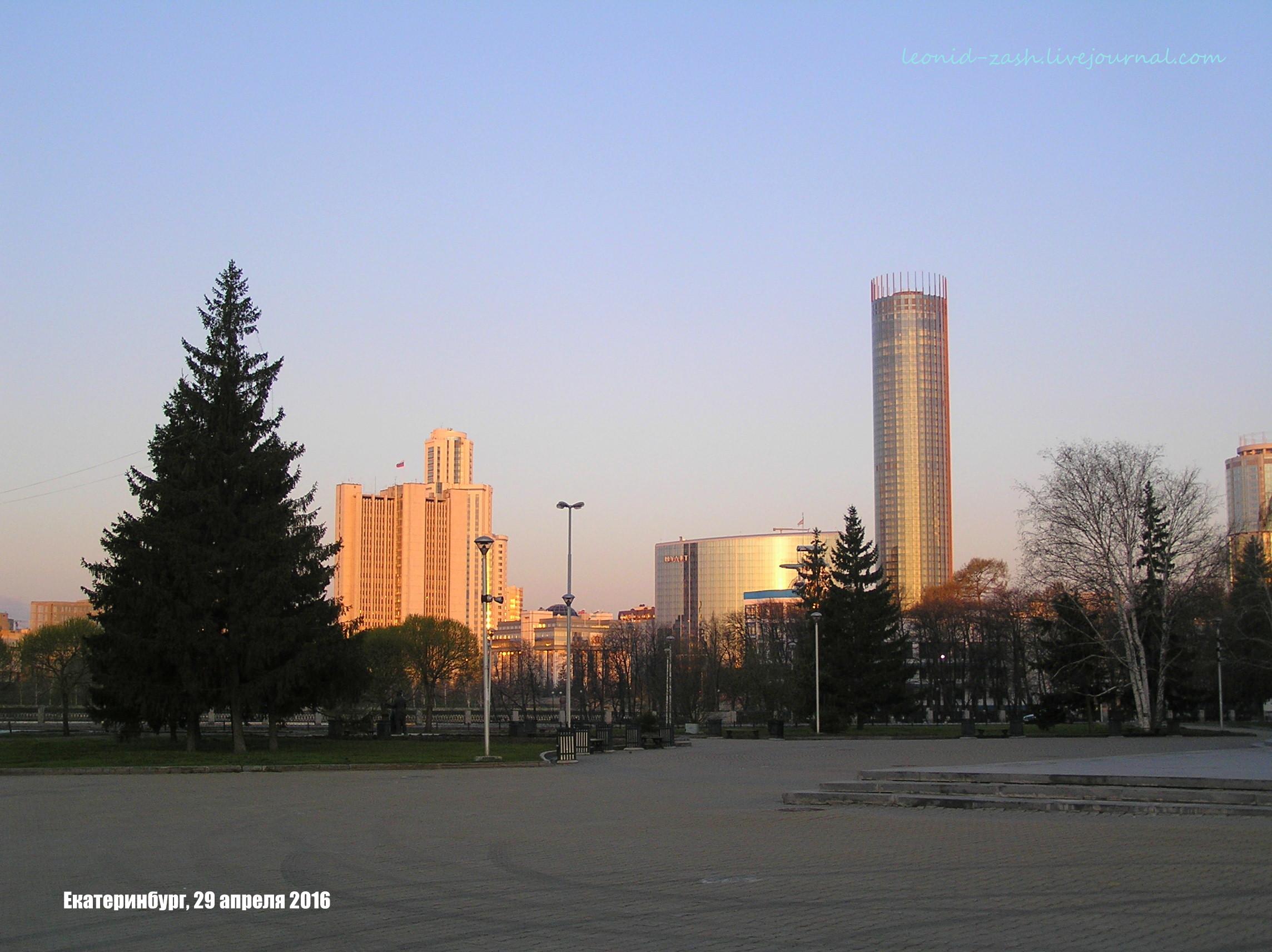 Екатеринбург 107.JPG