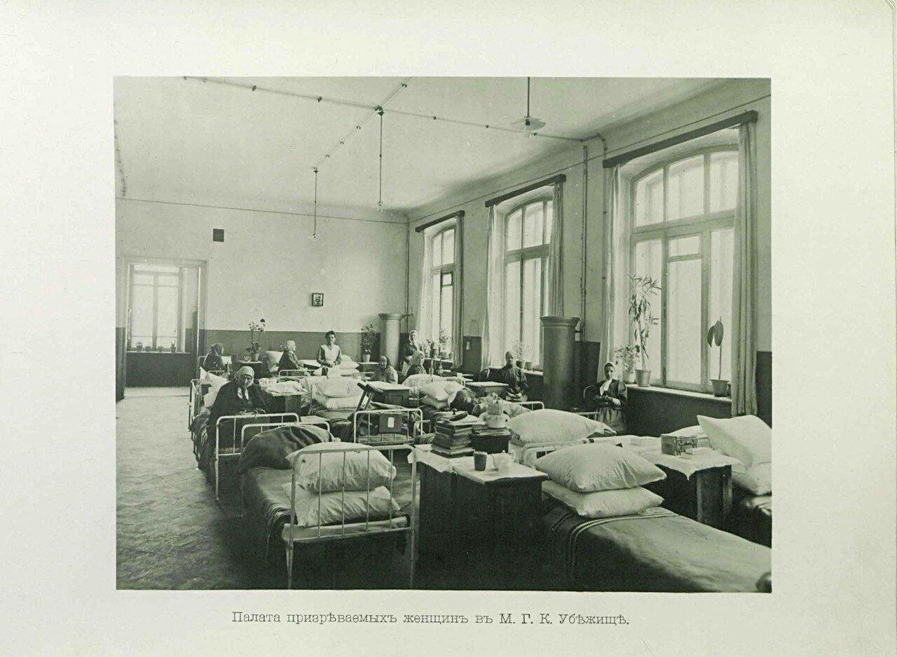 07. Палата призреваемых женщин в Убежище