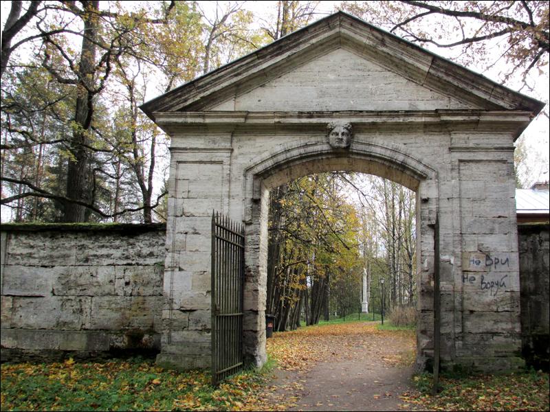 Ворота Сильвия