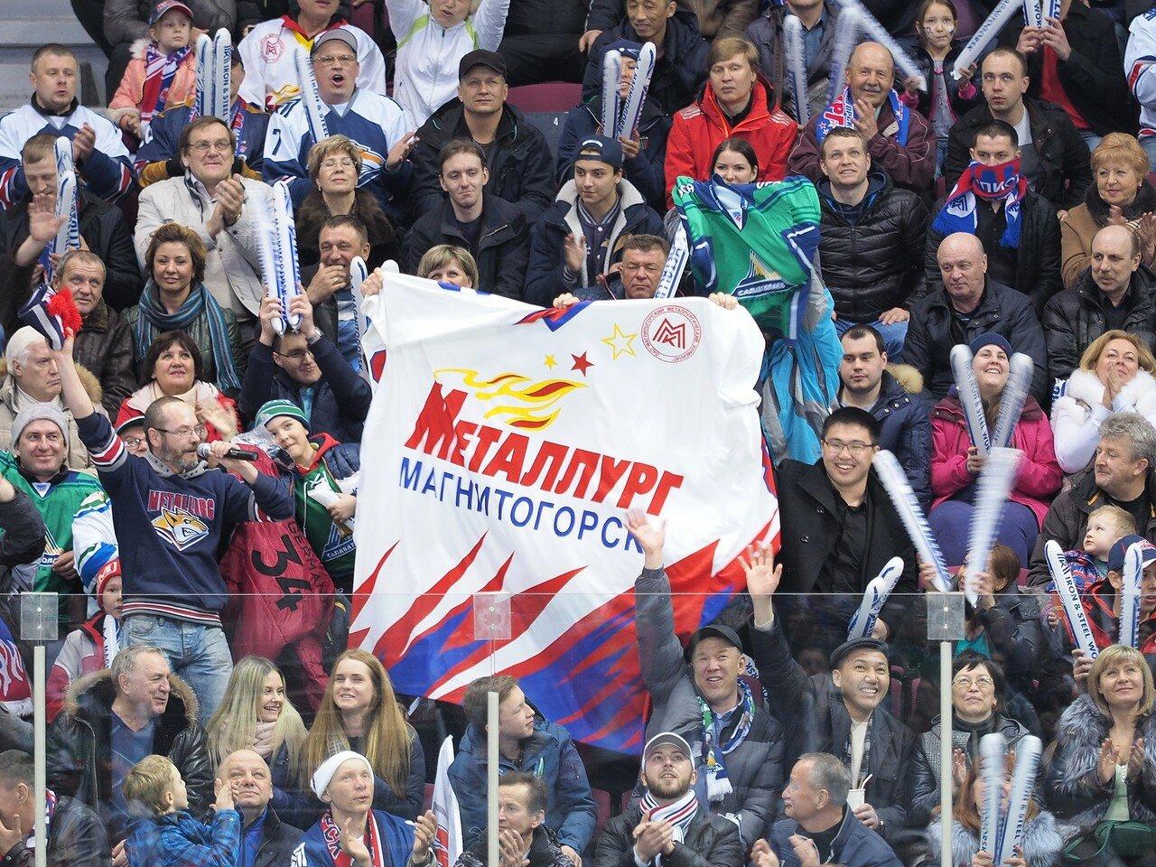 54Плей-офф 2016 Восток Финал Металлург - Салават Юлаев 25.03.2016