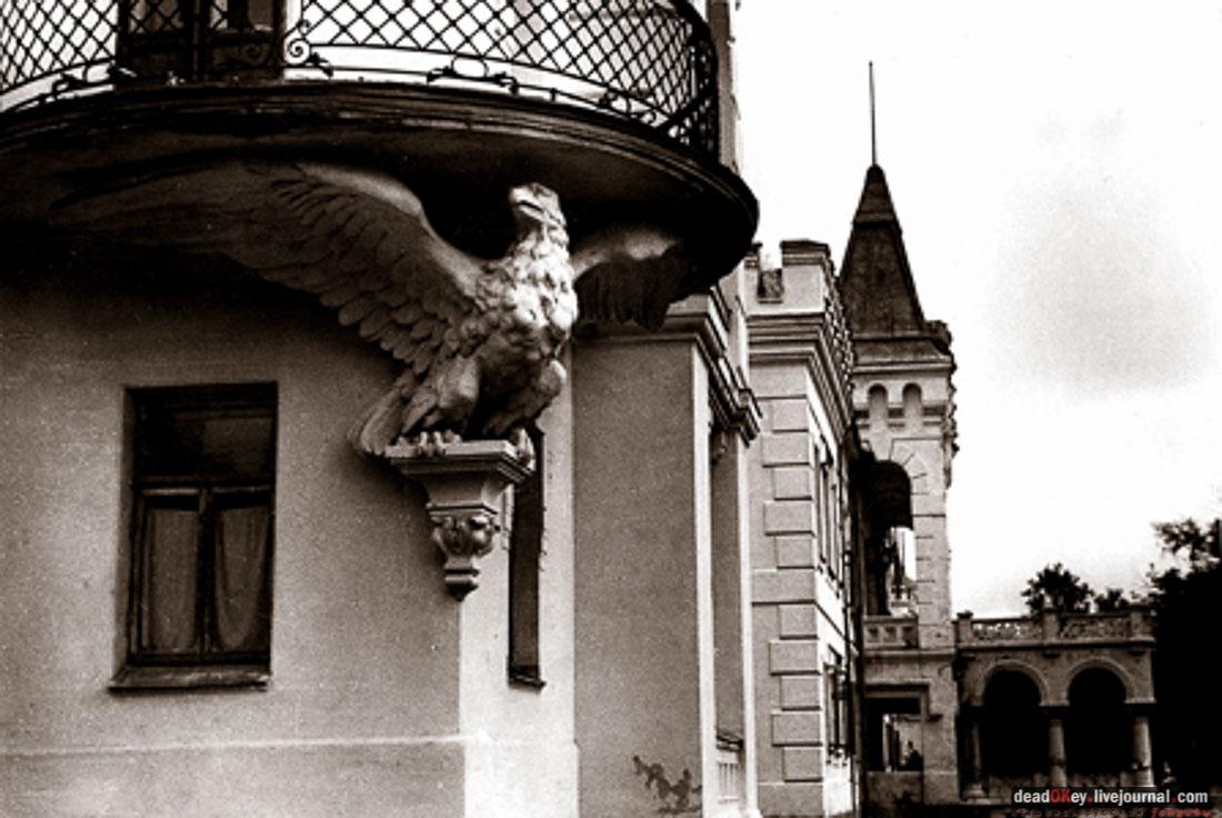 kiritsy_old_190x_5_deadokey.livejournal.com.jpg