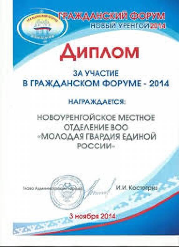 Это настоящая государственная измена: Вице-премьер правительства заявила, что теперь украинские коррупционеры могут спать спокойно