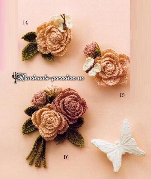 Букетики цветов. Вязаные крючком украшения (3)