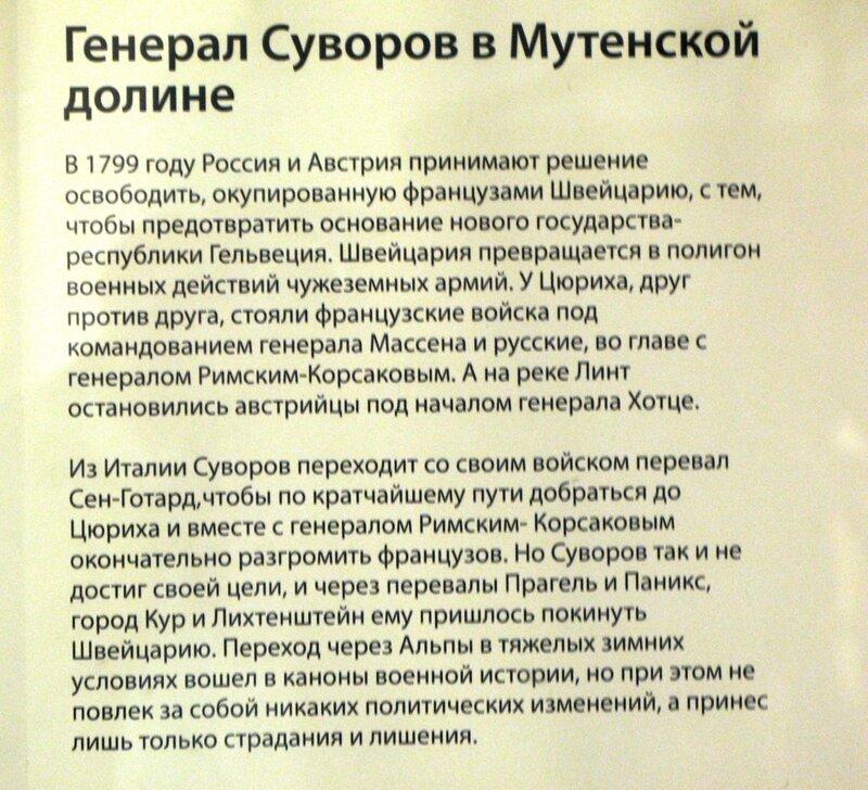 https://img-fotki.yandex.ru/get/44819/136029278.d1/0_1569a5_7b9df8dc_XL.jpg