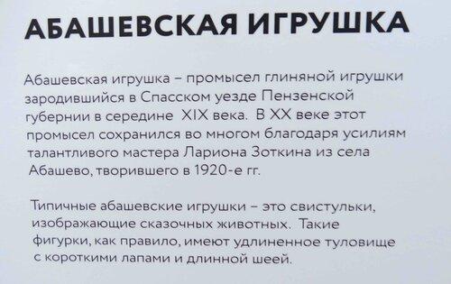 https://img-fotki.yandex.ru/get/44819/140132613.54c/0_218985_5c71d821_L.jpg