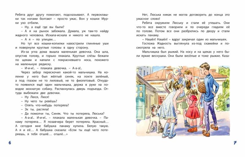 1273_LSK_Klad_pod_dubom_72_RL-page-004.jpg
