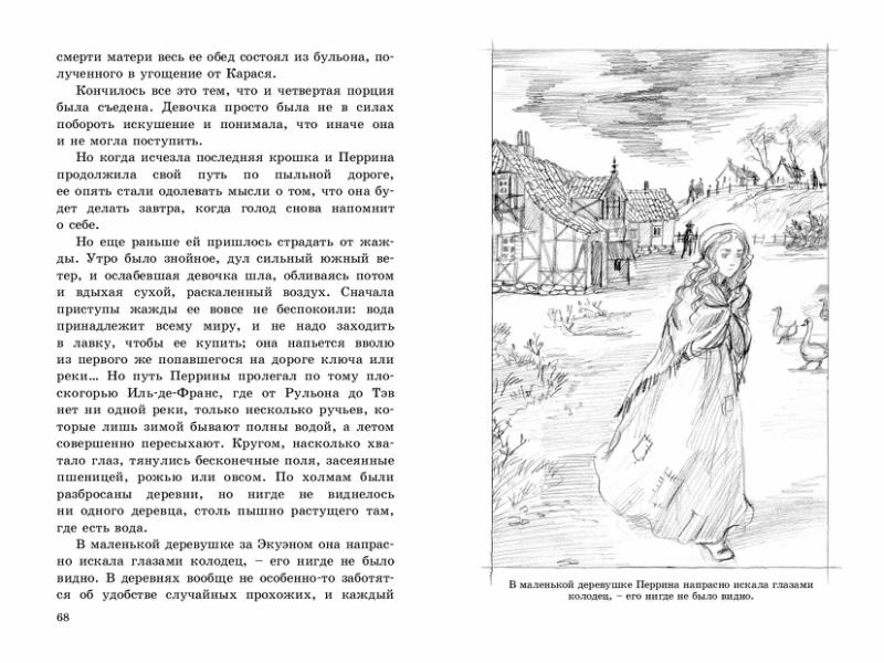 1228_KVV_Malo_V semje_RL-page-035.jpg