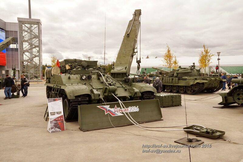 БРЭМ-1М. Форум Армия-2016, парк Патриот