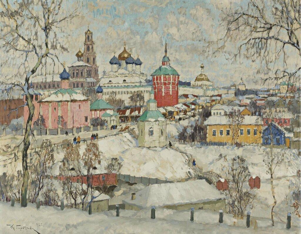 Вид Троице-Сергиевой Лавры. 1923Холст, масло. 86 x 107 смЧастное собрание