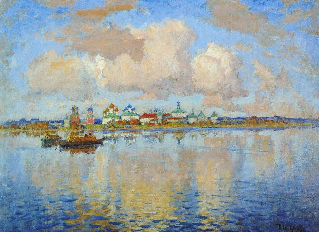 Ростов Великий. На озере. 1943Х