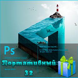 Порт-32.jpg