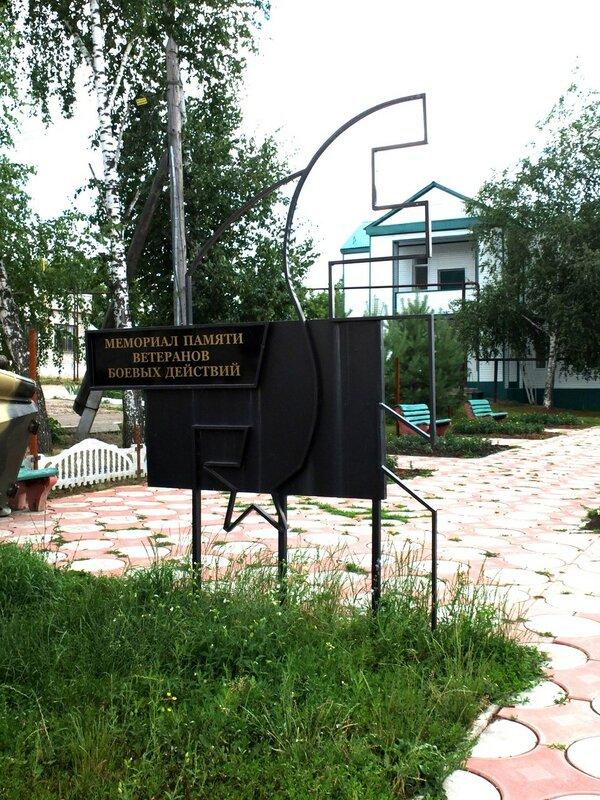 Сергиевск, челно-вершины 503.JPG