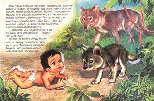 https://img-fotki.yandex.ru/get/44819/19411616.570/0_11fd36_f790029e_M.jpg