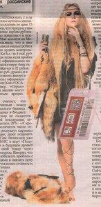 https://img-fotki.yandex.ru/get/44819/19411616.5a8/0_123b35_414e7d24_M.jpg