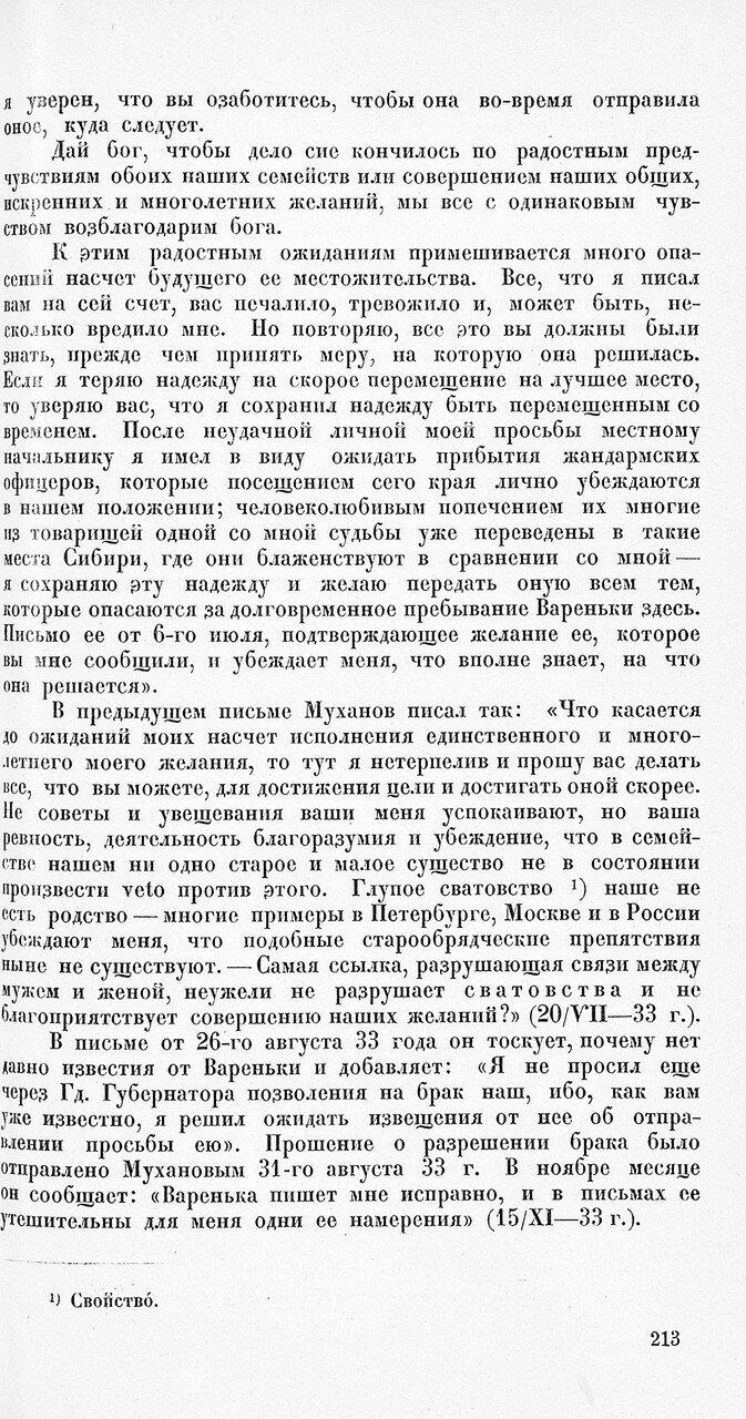 https://img-fotki.yandex.ru/get/44819/199368979.42/0_1f1f49_2e771cc0_XXXL.jpg