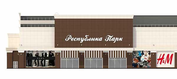 Корпус завода «Сельмаш» превратится в крупнейший ТРЦ Кирова