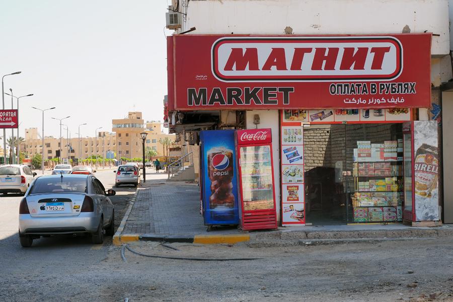 Что стало с Египтом без русских туристов