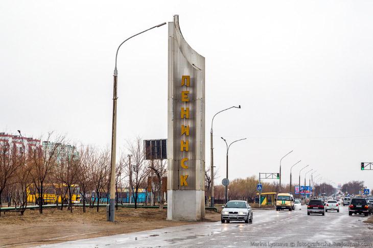 В самом Байконуре тоже есть станция «Городская», а расписание для каждого пути одно и то же.