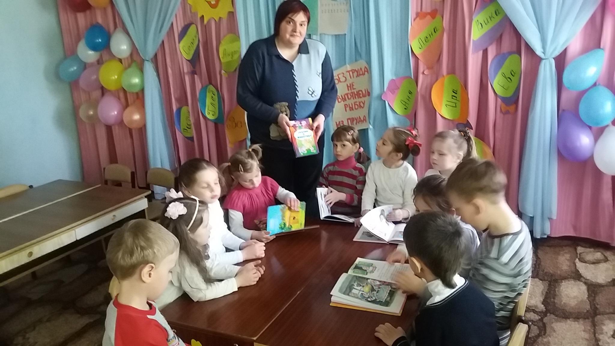 экологический час, птичий перезвон, донецкая республиканкая библиотека для детей, отдел внестационарного обслуживания