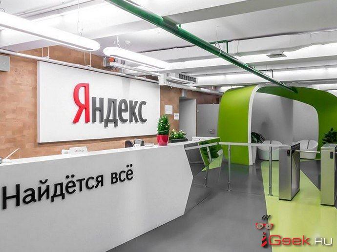 «Яндекс» могут оштрафовать зассылки наRutracker