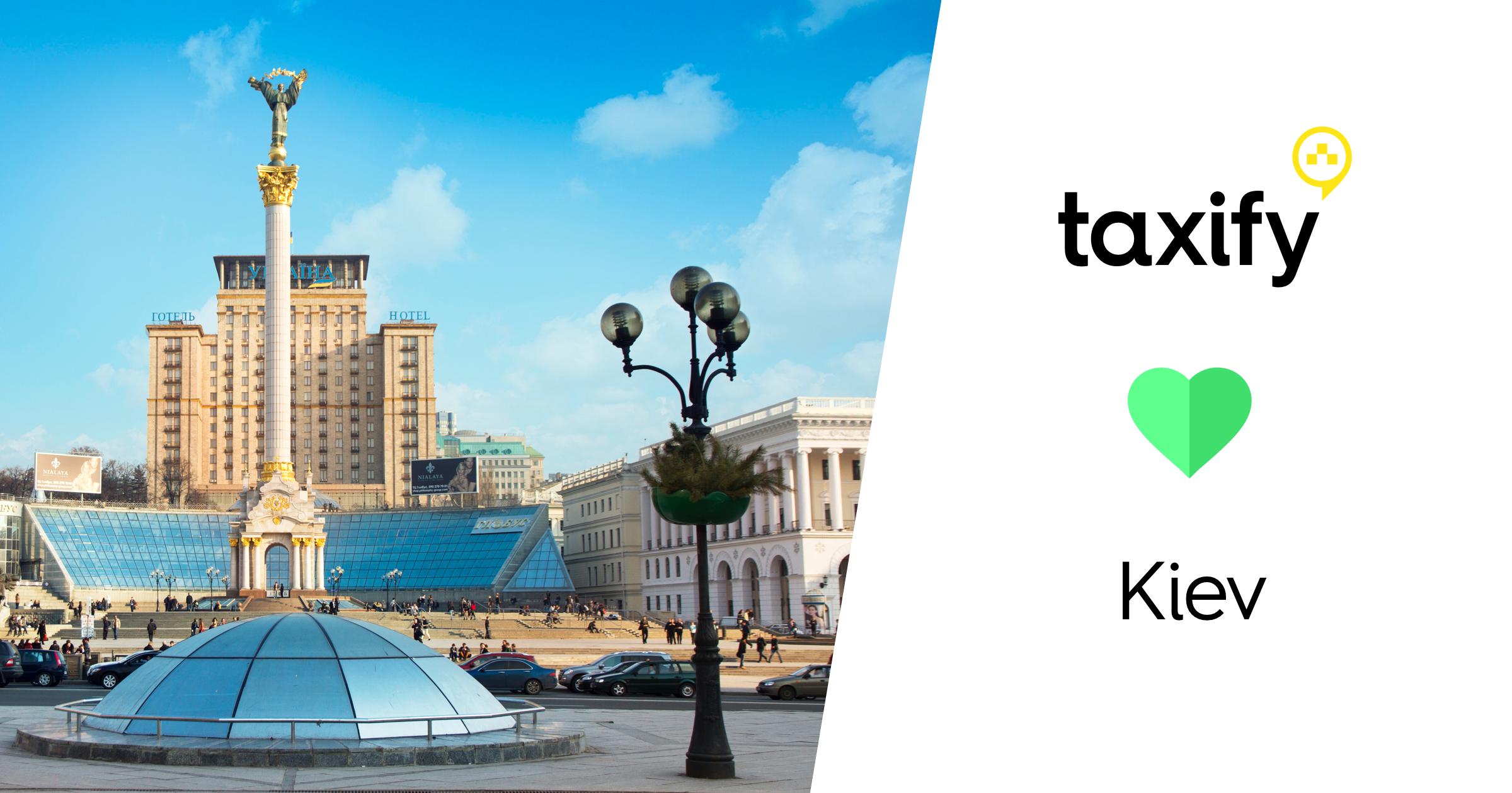 ВУкраине заработал европейский конкурент Uber