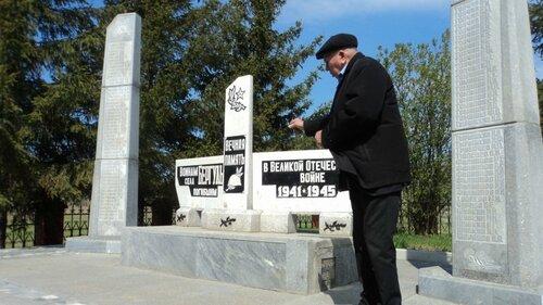 памятник у Бергуля