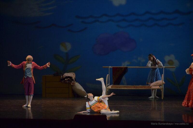 Мороз, Саратов, театр оперы и балета, 21 декабря 2016 года