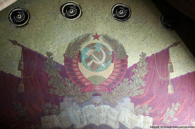 49. Театр Эстрады. 17.10.14.03..jpg