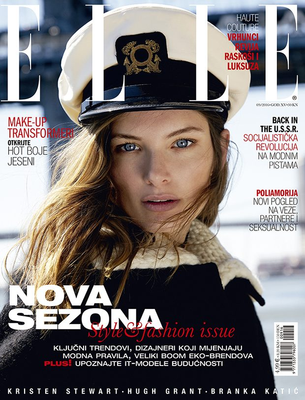 Fashion photographer Rocio Ramos captured the cover story for Elle Croatia September 2016 Issue fea