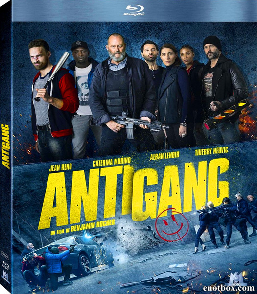 Антиганг / Antigang (2015/BDRip/HDRip)