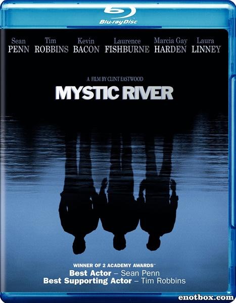 Таинственная река / Mystic River (2003/BDRip/HDRip)