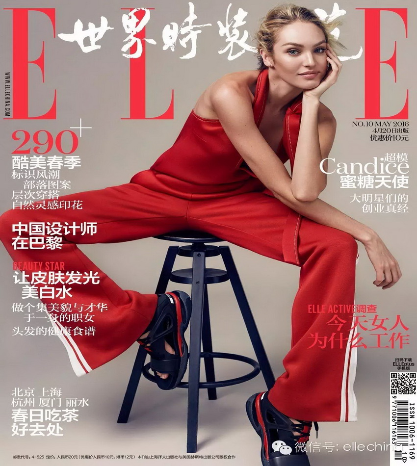 Candice Swanepoel - ELLE China (May 2016)