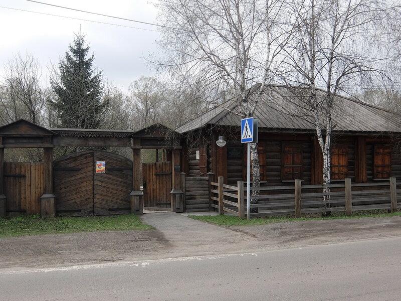 Новокузнецк - Дом-музей Ф.М. Достоевского