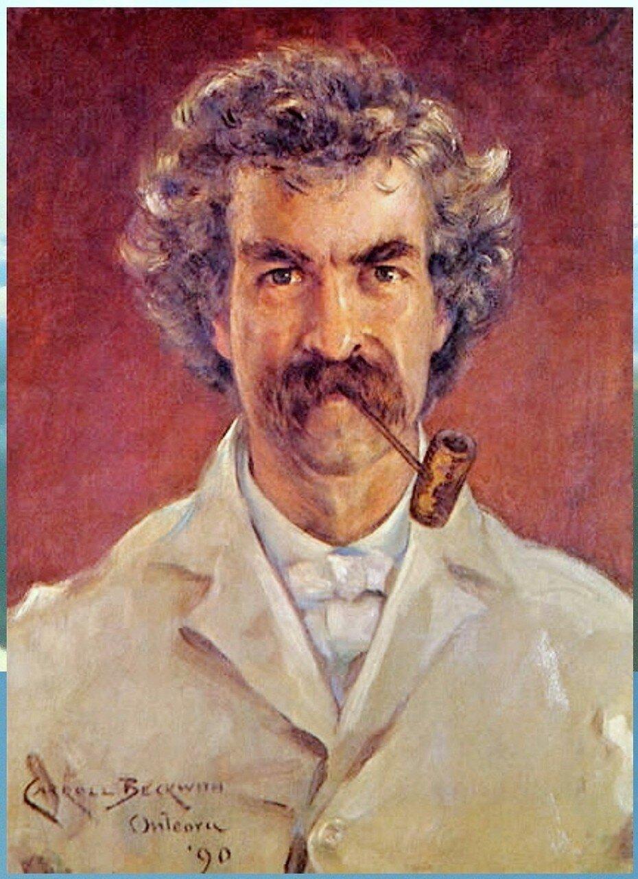 Портрет Марка Твена работы Джеймса Беквита Beckwith Mark Twain Portrait.jpg