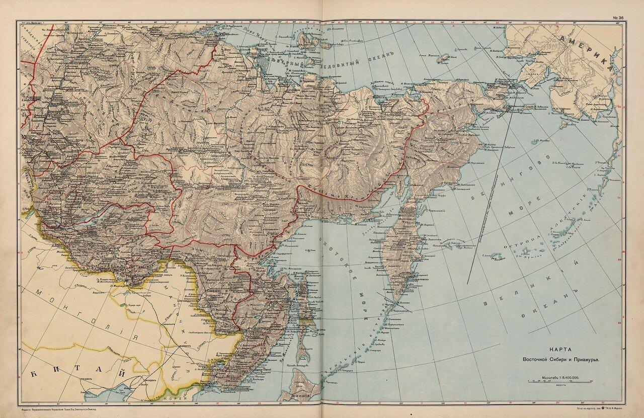 32.  Карта Восточной Сибири и Приамурья