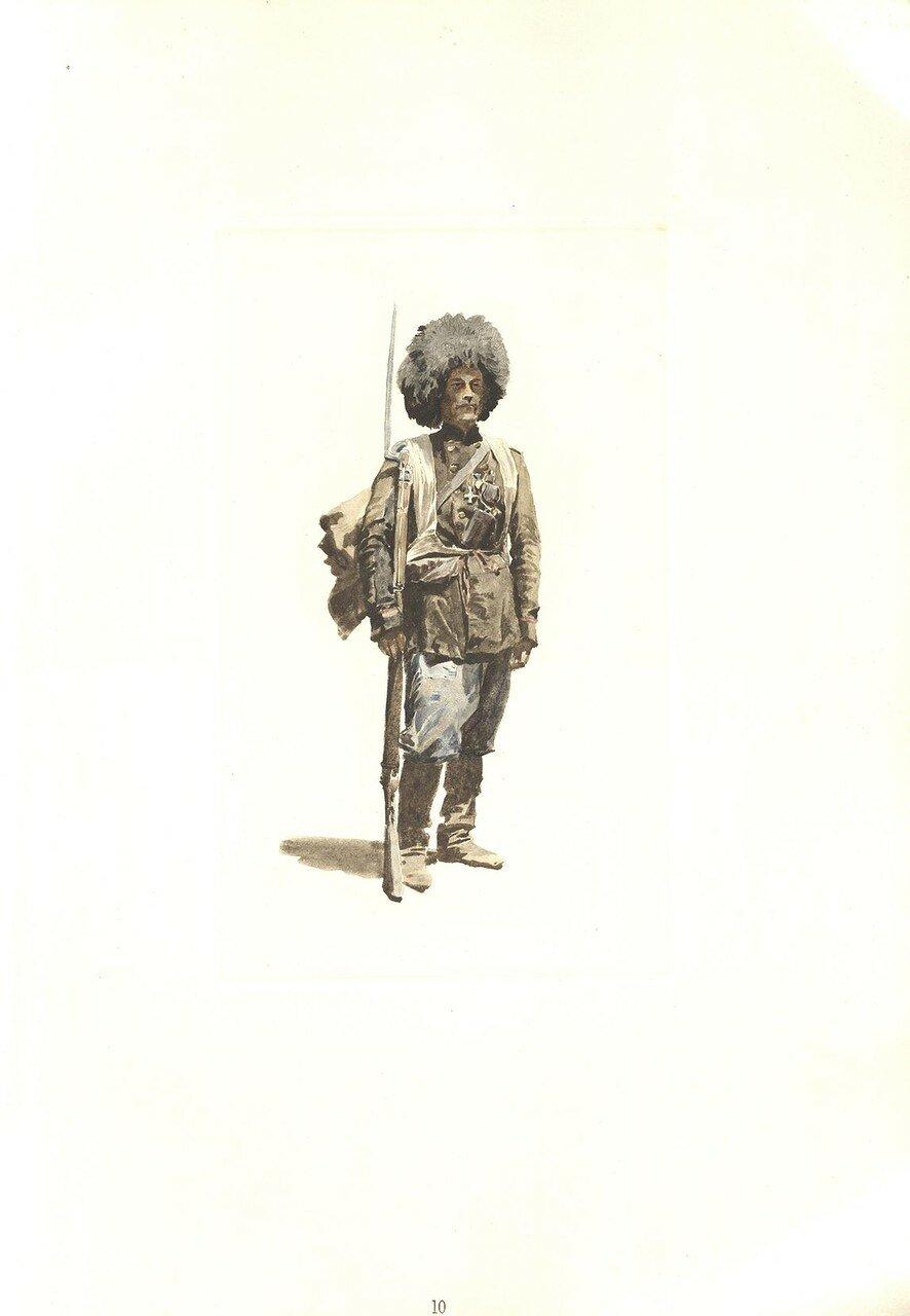 10. Унтер-офицер Кабардинского полка