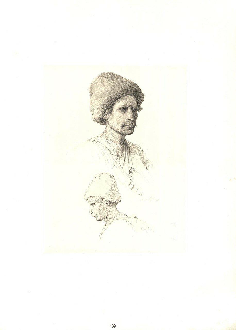 39. Тифлисский грузин