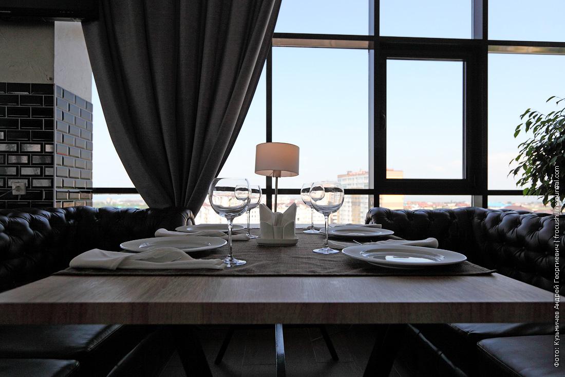ресторан отель Beton Brut