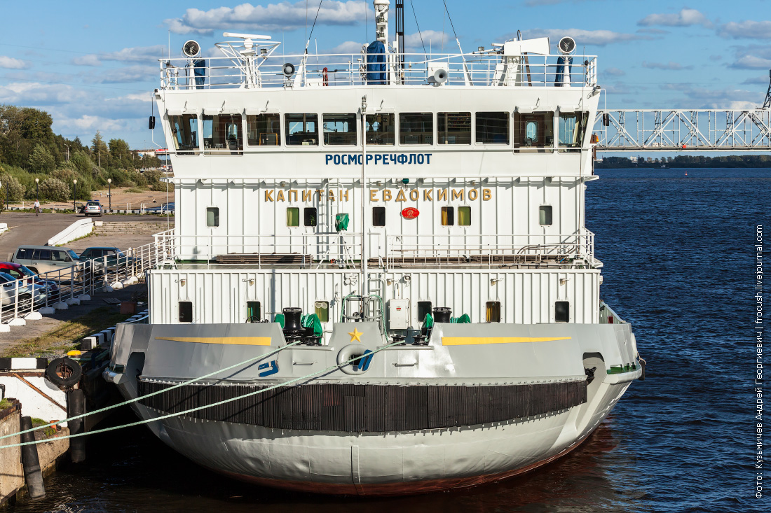 фото ледокол «Капитан Евдокимов» в речном-морском порту Архангельска