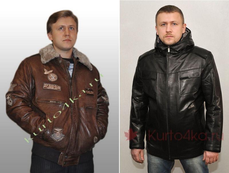 Кожаные куртки по выгодным ценам
