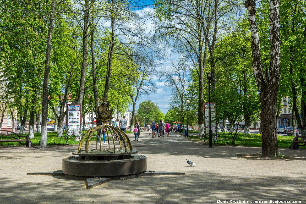 Полоцк. Географический центр Европы