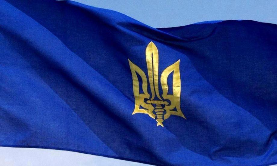 ОУН осуждает антиукраинскую кампанию, организованную под предлогом расследования судьбы похищенных картин
