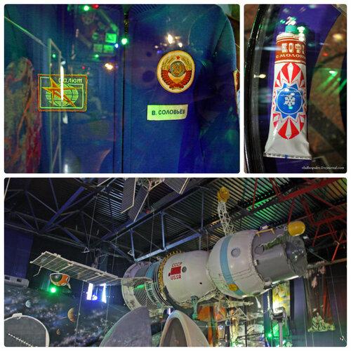 space museum.jpg