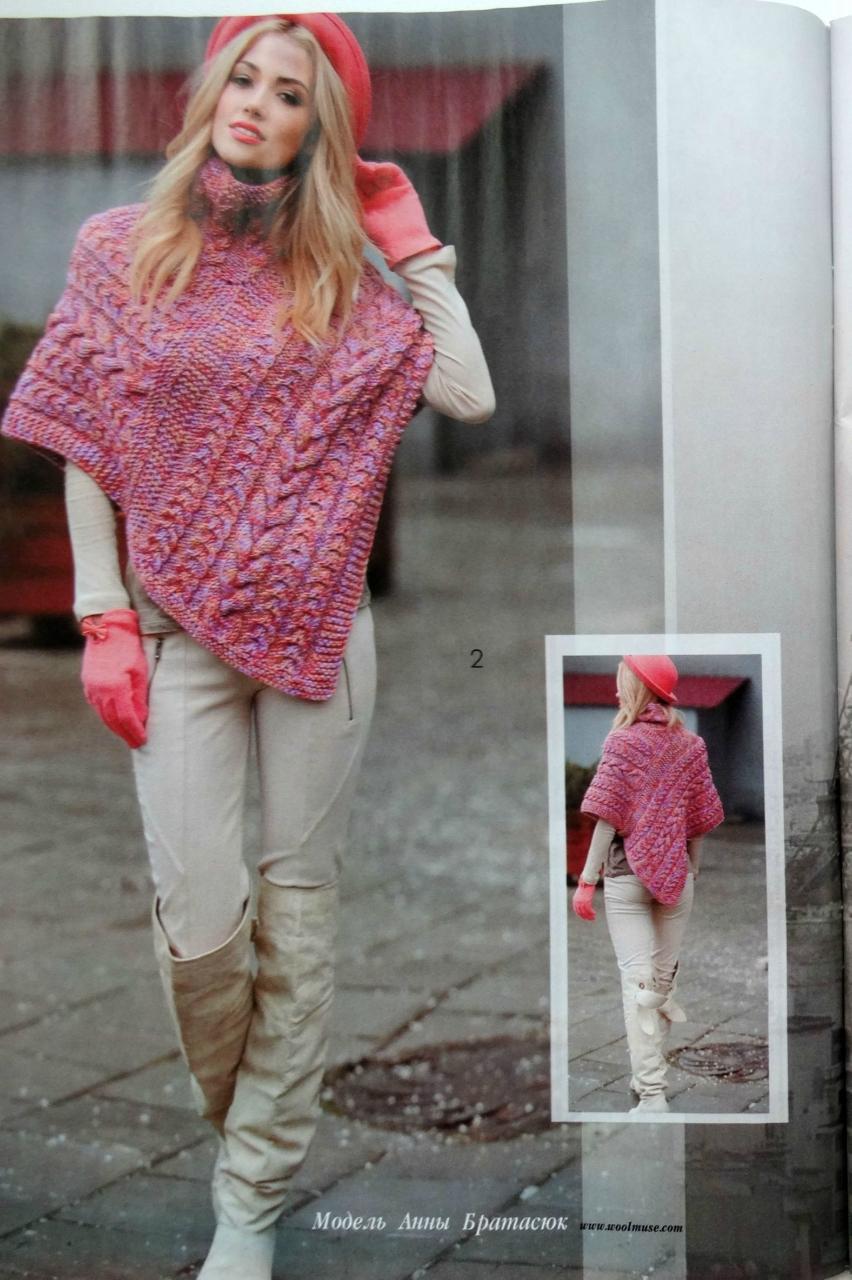 вязание спицами ажурный палантин шарф накидка пончо манишка схемы фото описание