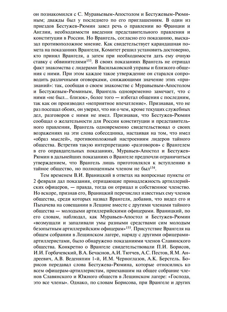 https://img-fotki.yandex.ru/get/44951/199368979.16/0_1b221f_2f4464e9_XXXL.png