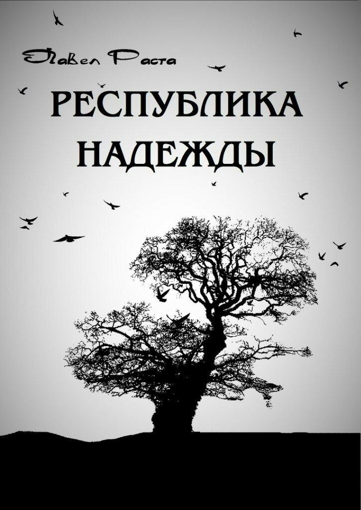 http://img-fotki.yandex.ru/get/44951/248139019.35/0_1361e6_66cbda68_XXL.jpg