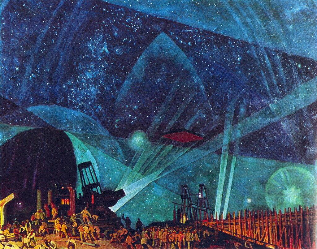 1923 Люди. X., м. 91 х 121. Харьков.jpg