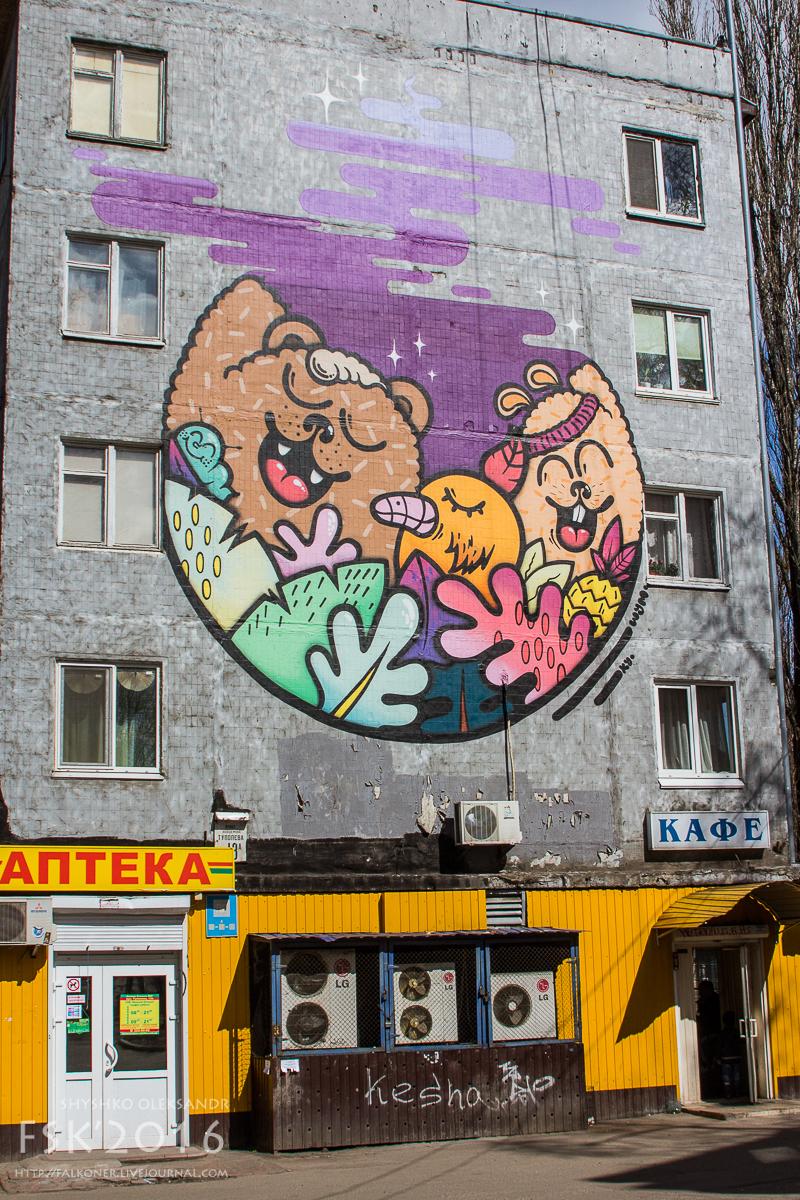progulyanka-13.jpg