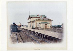 Станция Грязи-Воронежские