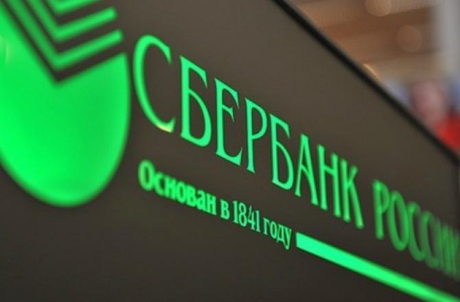 ВАСВ допускают привлечение кредита отЦБ РФв100млрдруб.